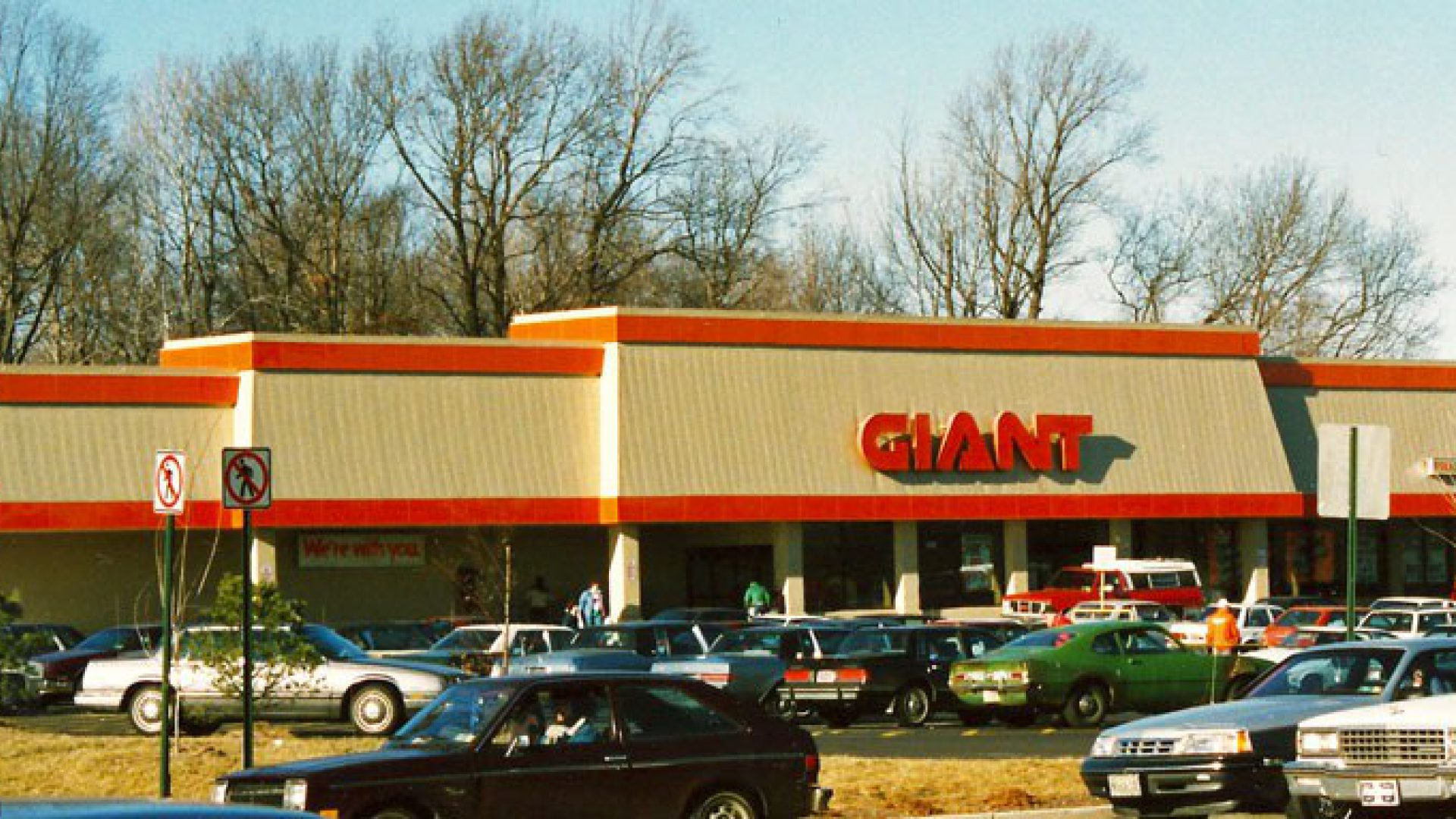 Property: Giant Food